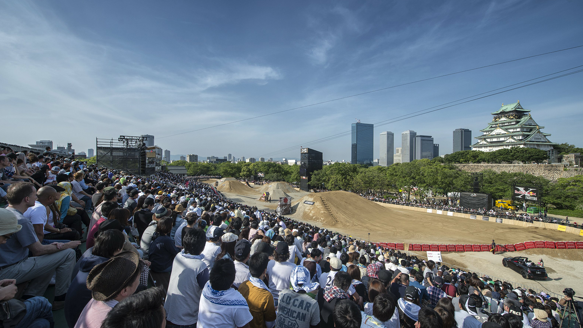 Red Bull X-Fighters Osaka - Aearial View