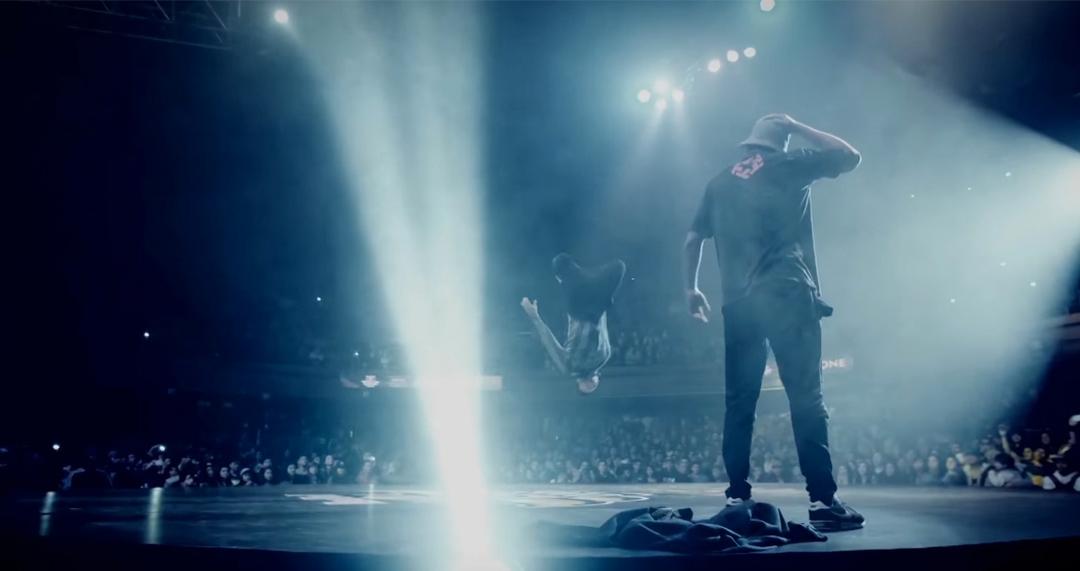 Red Bull BC One - Nagoya Event Clip Video Keyframe